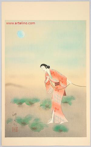 Yamamura Toyonari: Heroine Koman - Complete Works of Chikamatsu - Artelino
