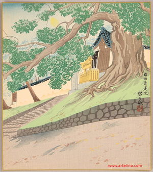 Tokuriki Tomikichiro: Seiren Temple - 20 Views of Kyoto - Artelino