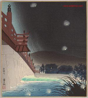 Tokuriki Tomikichiro: Fireflies at Fuji River - 20 Views of Kyoto - Artelino