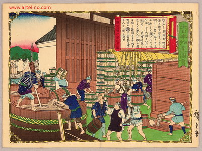 Utagawa Hiroshige III: Soy Sauce Production - Pictures of Products and Industries of Japan - Artelino