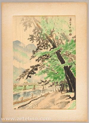 Kotozuka Eiichi: Mt. Arashi - Artelino