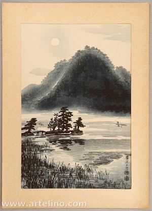 Kotozuka Eiichi: Hirosawa Pond - Artelino