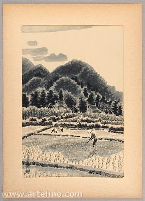 Kotozuka Eiichi: Rice Paddies in Northern Kyoto - Artelino