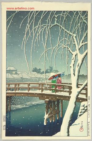Kawase Hasui: Evening Snow at Edo River - Artelino
