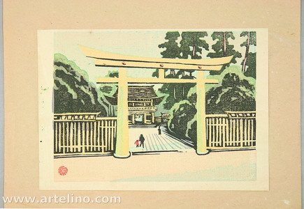 Yamaguchi Gen: Meiji Shrine - Recollections of Tokyo - Artelino