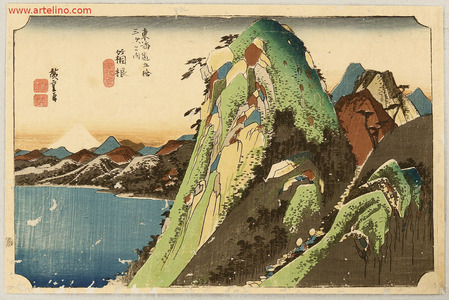 Utagawa Hiroshige: Hakone - Fifty-three Stations of the Tokaido (Hoeido) - Artelino