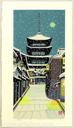Maeda Masao: The Moon at Yasaka. - Artelino