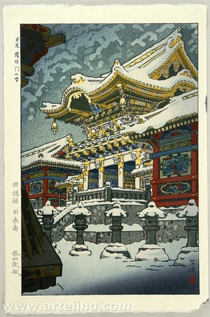 笠松紫浪: Snow at Yomei Gate - Artelino