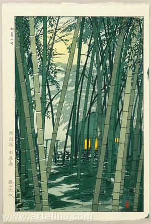 笠松紫浪: Bamboo in Summer - Artelino