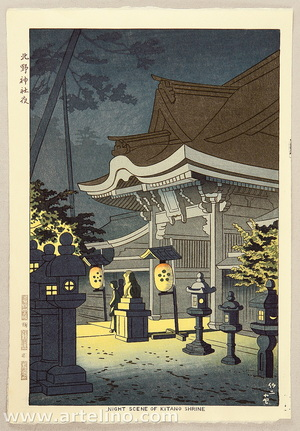 Fujishima Takeji: Night Scene of Kitano Shrine - Artelino