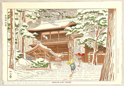 藤島武二: Snow in Yuki Shrine - Artelino