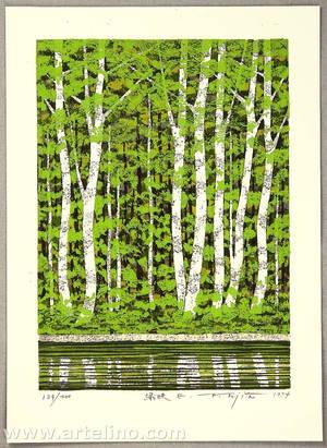 Kitaoka Fumio: Green Reflection - E - Artelino