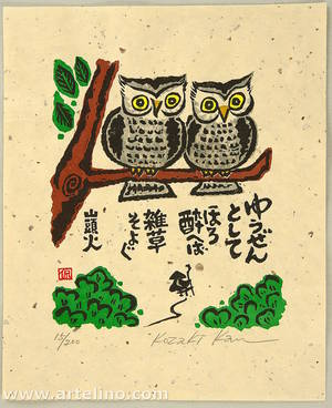 Kozaki Kan: Owls and Tipsy Wandering Priest - Artelino