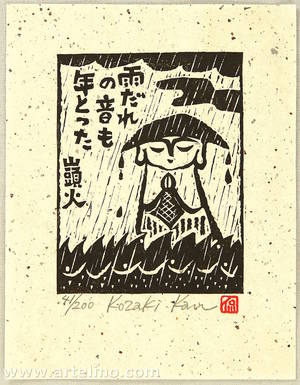 Kozaki Kan: Sound of Raindrops - Artelino