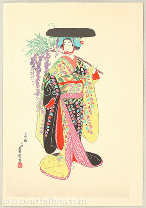 Hasegawa Sadanobu III: Wisteria Maiden - Kabuki Dance - Artelino