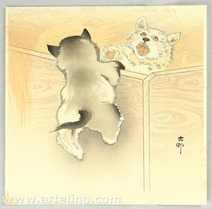 Ohara Koson: Puppie's Play - Artelino