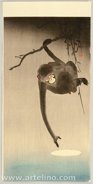 小原古邨: Monkey and Moon - Artelino