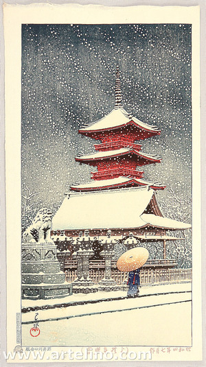 Kawase Hasui: Snow at Ueno Toshogu Shrine - Artelino