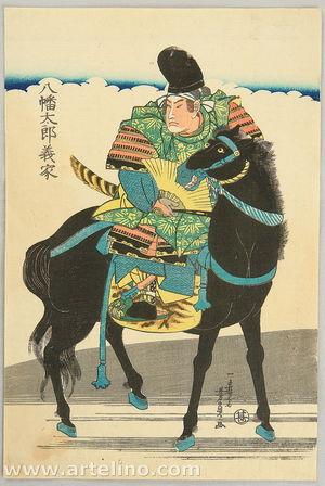 Utagawa Yoshikazu: Samurai on Horse - Artelino