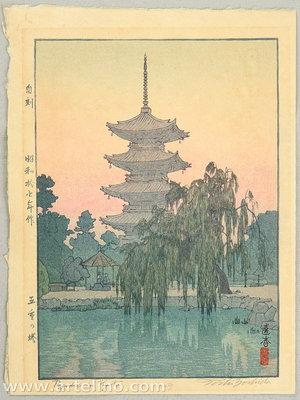 Yoshida Toshi: Pagoda in Kyoto - Artelino