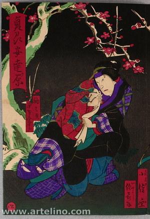Hasegawa Konobu: Under Red Plum Trees at Night. - Artelino