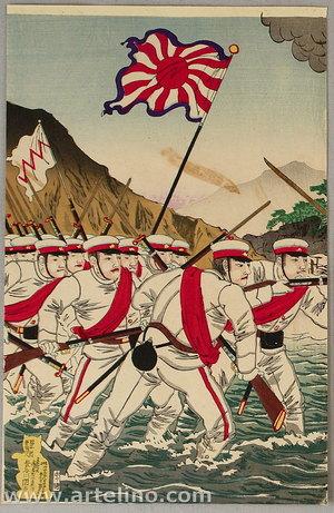 Watanabe Nobukazu: Battle of Songhwan - Sino-Japanese War - Artelino
