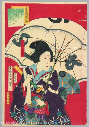 豊原国周: Samurai Costume and Umbrella - Artelino