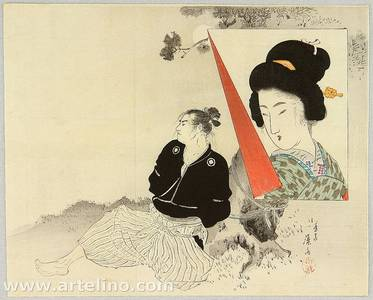Tomioka Eisen: Samurai in Distress - Artelino