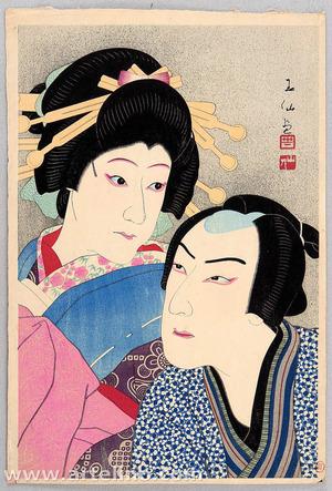 名取春仙: Umegawa and Chubei - Thirty-six Portraits of Actors in Various Roles - Artelino