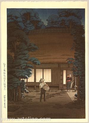 風光礼讃: Tokumaru - Artelino