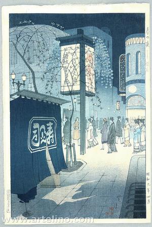 笠松紫浪: Ginza on a Spring Night - Artelino