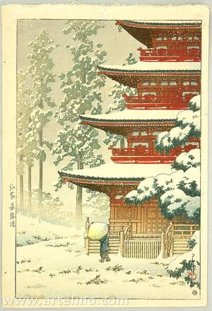 川瀬巴水: Saishoin Temple in the Snow - Collection of Scenic Views of Japan - Artelino