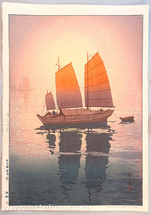Yoshida Hiroshi: Sailing Boats in the Morning - Inland Sea - Artelino