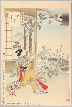 Mizuno Toshikata: Looking at Moon - Thirty-six Selected Beauties - Artelino