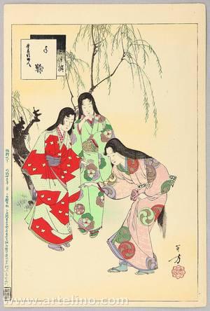 Mizuno Toshikata: Hand Ball - Thirty-six Selected Beauties - Artelino