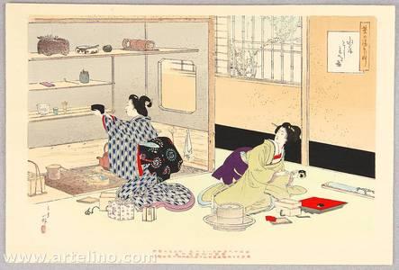 Mizuno Toshikata: Tea Ceremony - Cleaning Utencils - Artelino