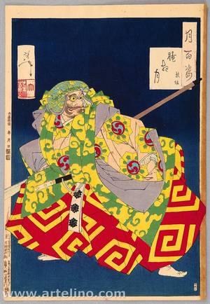 月岡芳年: Kumasaka - One Hundred Aspects of the Moon - Artelino