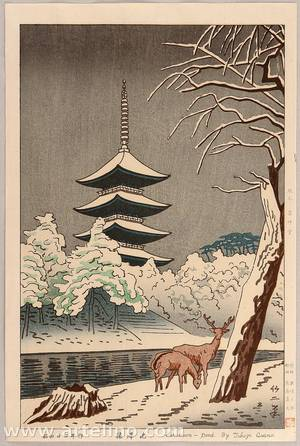 Fujishima Takeji: Sarusawa Pond - Artelino