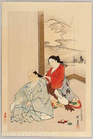 Kawanabe Gyosui: Hair Dresser - Artelino