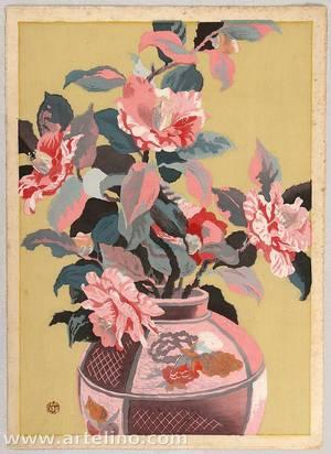 前田藤四郎: Flowers - Artelino