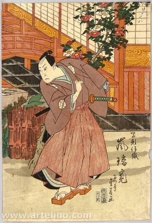 Ryusai Shigeharu: Kabuki actor and Camellia - Artelino