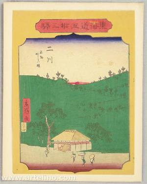 Utagawa Hiroshige III: Futagawa - 53 Stations of Tokaido - Artelino