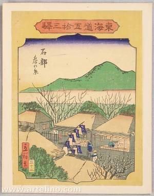 三代目歌川広重: Ishibe - 53 Stations of Tokaido - Artelino