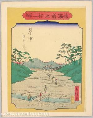 Utagawa Hiroshige III: Kusatsu - 53 Stations of Tokaido - Artelino
