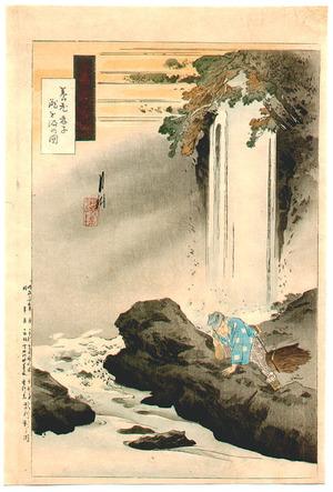 Ogata Gekko: Miscellaneous sketches by Gekko - Artelino
