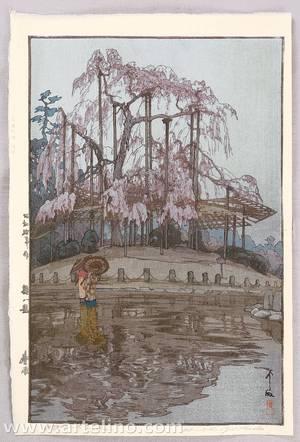 Yoshida Hiroshi: Yozakura in Rain - Eight Scenes of Cherry Blossom - Artelino