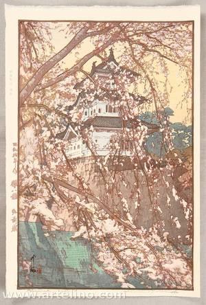 Yoshida Hiroshi: Hirosaki Castle - Eight Scenes of Cherry Blossom - Artelino
