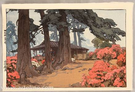 吉田博: Tea House in Azalea Garden - Artelino
