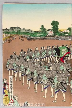 歌川国貞三代: Bridal Procession of a Tokugawa Princess - Artelino