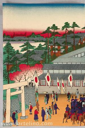 歌川国利: Exhibition of The Third National Industry and Marchants. - Artelino